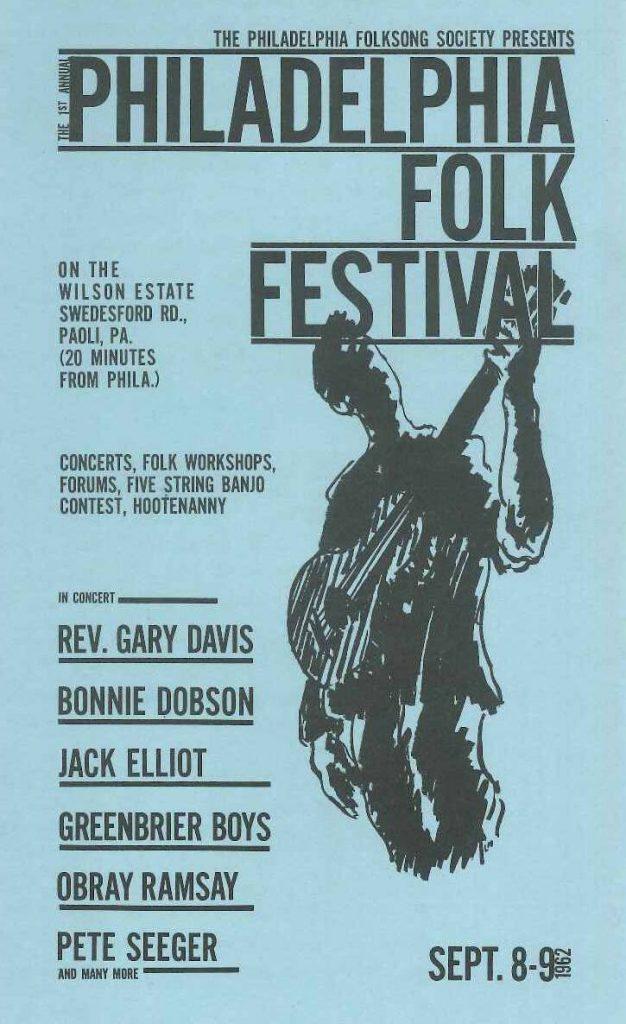 1962Fest